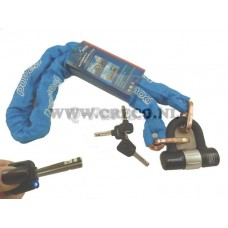 Ketting + slot Power One 120 cm  ART 3*U-Lock